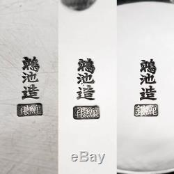 ANTIQUE 20THC JAPANESE SOLID SILVER TEA SET, YOKOHAMA, KONOIKE c. 1900