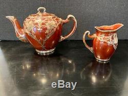 Lenox Art Nouveau Sterling Silver Overlay Two Piece Tea Set Monogrammed MM