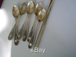 RARE imperial Russian 6 x Tea Spoons SET 84 silver, Romanov dynasty 19 century