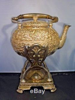 Tiffany & Co 6 Piece Heavy Repousse Sterling Silver Tea Set Circa 1870
