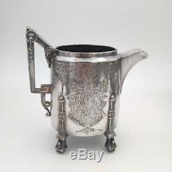Vintage Reed & Barton Silver-plate 7 piece Tea Set 2443 Rare Pattern Harp