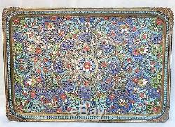 Russe 1873 84 Ensemble De Thé En Argent Doré Et Émaillé Pour Six Magnifiques