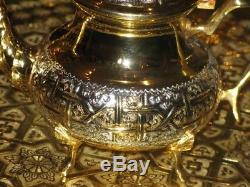 Service À Thé Marocain En Or - Service À Thé À La Menthe Marocain