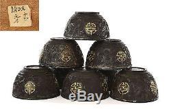 Set 10 19c Bouchon De Thé À La Chocolat Chinois En Argent Doublure En Argent Boîte En Bois Originale Label Mk